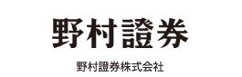 野村證券株式会社