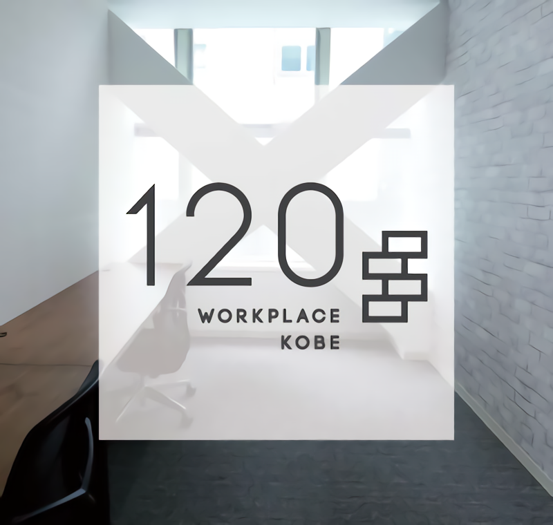 https://120workplace.jp/wp2/wp-content/uploads/2018/09/sample1.png