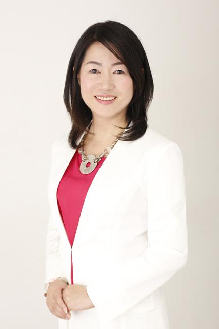 吉岡里栄子