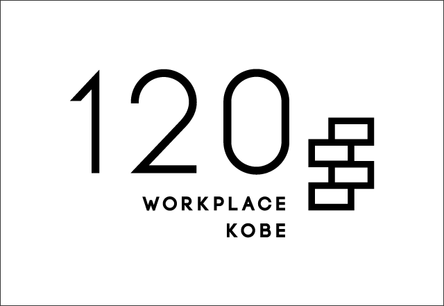 https://120workplace.jp/wp2/wp-content/uploads/2019/01/coworkingcp0201-about1.png