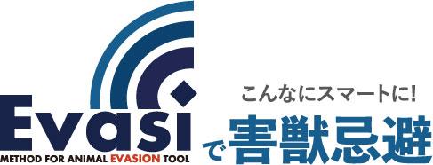 https://120workplace.jp/wp2/wp-content/uploads/2019/02/evasi_12.jpg