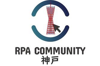 RPA勉強&LT会!RPALT 神戸 vol.01