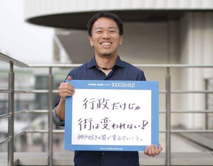 秋田 大介氏