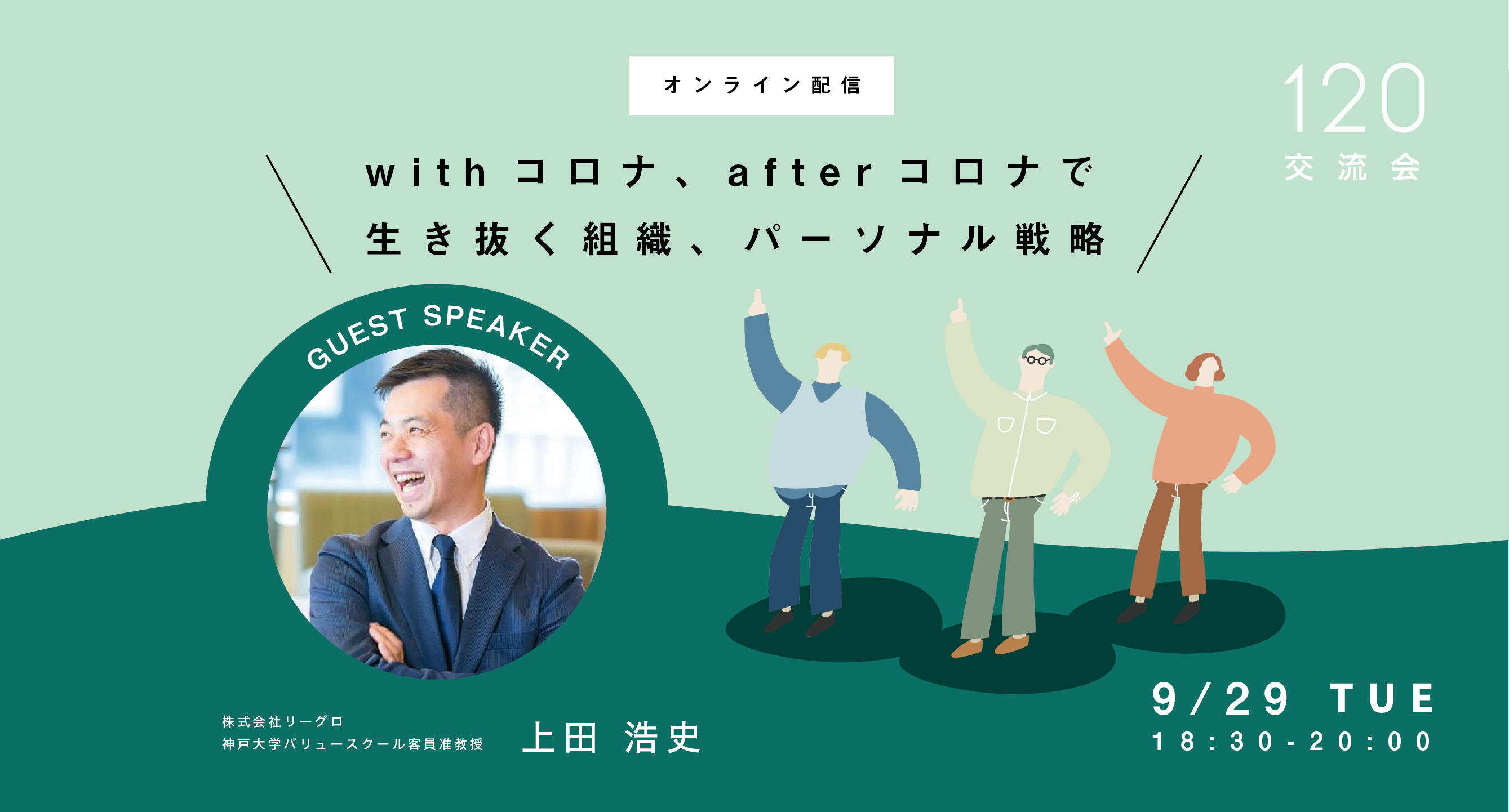 大学 コロナ 神戸 兵庫県 神戸の病院で集団感染か