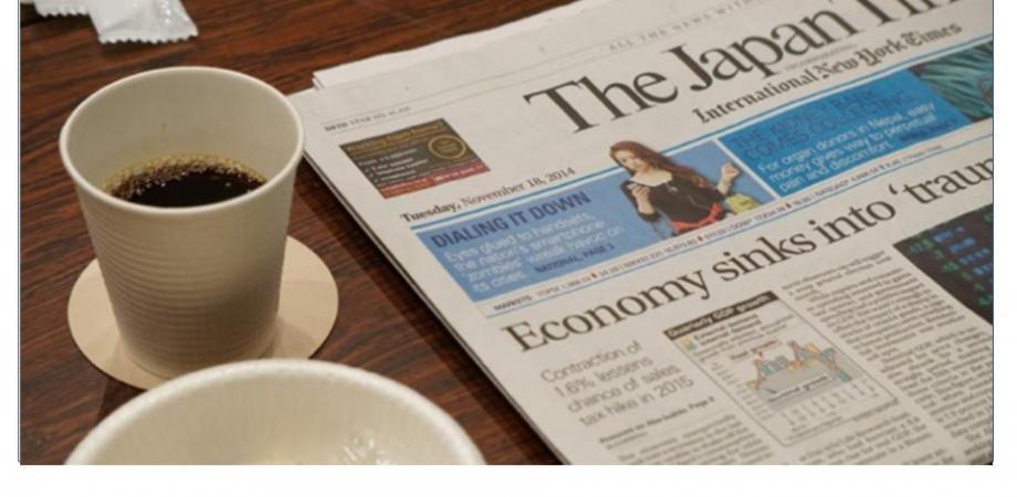 【オンライン開催】朝英語の会@京阪神~The Japan Times 紙記事について議論する~第33・34回 11月28日、12月3日、12月5日